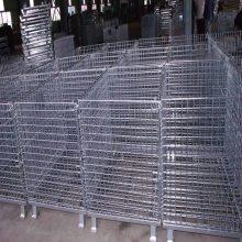 优质蝴蝶笼A隔层仓储笼折叠笼A折叠金属周转箱