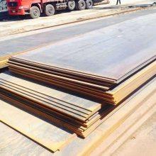 10号钢板材料 10钢优质碳结板冷热轧板切割
