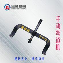 厂家供应手动弯道器15kg弯道器18kg弯道器水平调直机弯曲机