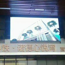 LED户外p6高清全彩防水显示屏厂家直销