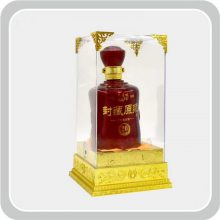 安徽的亚克力酒盒厂家 透明酒盒塑料包装 透明亚克力酒盒