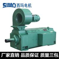 西玛直流电机Z4-450-42 475KW 400V 他励180V 西玛全系列供应