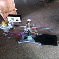供应半自动火焰切割机小型便携式切割机数控火焰等离子切割机