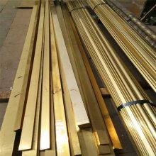 优质黄铜排H59 H62 H65 H68黄铜棒 异形铜材 铜扁条