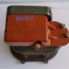***大电流连接器PJ-800A PJ-800T骊创直销