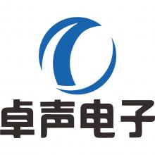 河南卓声电子科技有限公司