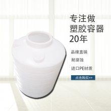 供应高品质3吨塑料桶 3T水塔 3000L聚乙烯储罐