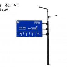 西宁市交通标志牌八角杆件生产厂家 青海地区双面标牌标杆 江苏斯美尔光电科技有限公司