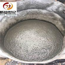 水泥基自流平灌浆料 微膨胀灌浆料出售