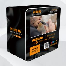 DRE-3A-001百变售电子烟自动售货机 电子烟售货机