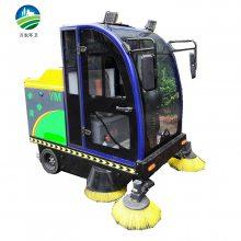 驾驶式电动扫地车 广场 物业 街道 等大型公共场合专用扫路车 电动三轮扫地车 质量保证价格优惠