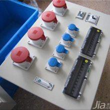 防爆检修插座配电箱 质量保证