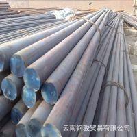 云南圆钢批发价格/材质q235/规格36 38 40/提供质保书