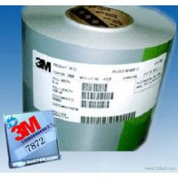 3M亮白聚酯标签 3M空白标签 3M7871超粘不干胶贴纸