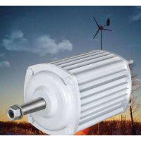 20千瓦风力发电机 晟成家用太阳能发电机箱220V户外应急移动电源野外光伏发电设备