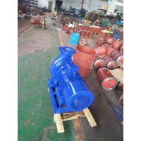老河口不锈钢管道离心泵厂家直销ISW65-200IB 7.5 KW电动循环水泵