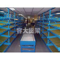 沈阳可以做流利式货架的生产厂家