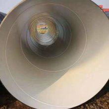 螺纹钢管426*10一根多少钱 螺旋钢管325*9上次厂家