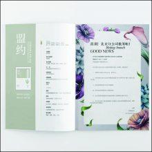 郑州招商手册设计,期刊杂志设计印刷排版,企业内刊设计印刷