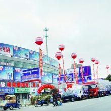 2020中国启东(天汾)五金交易会