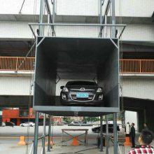 AG旗舰游戏网站厂家按需定制 导轨式升降平台 固定式载车平台 SJD系列剪叉式升降货梯