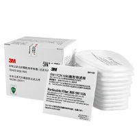 3m滤棉5n11cn防尘甲醛化工粉尘喷漆N95级别防毒面具配件过滤棉
