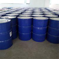 丙三醇(甘油)有机化工批发