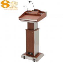 专业生产SITTY斯迪95.9034SJ升降演讲台\咨客台\接待台