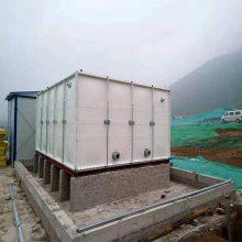 玻璃钢水箱 玻璃钢水箱厚度 玻璃钢水箱制作 西青玻璃钢水箱