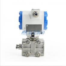 昆仑海岸 JYB-D3151智能型单晶硅差压变送器 差压变送器压力变送器电容式风气体高精度微差