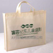 天水厂家手提袋无纺布印刷