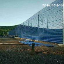 专业施工安装防风抑尘网 防尘网定制 挡风墙安装防尘网价格多少