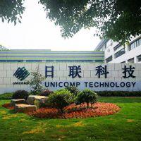 无锡日联科技股份有限公司