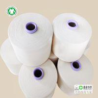 热销全棉环锭纺有机棉纱 30支单股印度有机棉纱线 提供GOTS证书