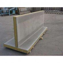 山东烟台 建筑工程保温材料 国标外墙岩棉板 欢迎咨询