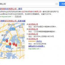 黄冈软件导航地图排名点击详情