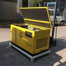 进口汉萨10kw汽油发电机 铁路应急发电机