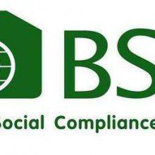 FSC认证-绿加可持续发展-FSC认证要多少钱
