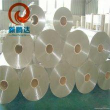 新鹏达PET保护膜 硅胶保护膜 PU胶保护膜 耐高温镀膜180度 生产厂家