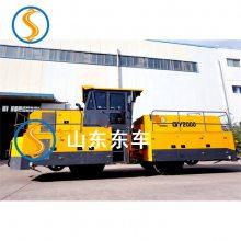 地铁清洁车为大型工矿企业铁路专用线公铁两用牵引车北京厂家