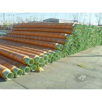 架空式地埋式小区供暖市政工程供暖用聚氨酯玻璃钢保温管道价格报价