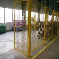 定制环保框架防护网 厂区耐腐蚀隔离围栏网 浸塑铁丝隔离网厂家