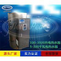厂家销售贮水式热水器N=300L V= 9kw 热水炉