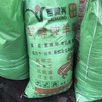 山东菌肥批发 烟台有机肥哪里批发 发酵鸡粪 羊粪肥 苹果专用肥料