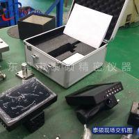 泰硕火花机数控机床视频检测仪2D在线测量 夹具检测视频EROWA