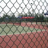 篮球场护栏 幼儿园楼顶防护网 操场围栏网