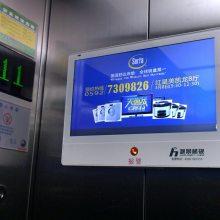 福州永泰电梯框架广告,福州永泰电梯广告,福州永泰电梯门广告等,期待您的来电咨询