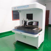 自動設備制造點膠機廠家江蘇自動點膠機原理熱熔膠視覺點膠機.xms-8xx-500w 新梅賽智能
