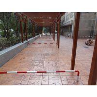 武汉彩色压模混凝土厂家 压模地坪材料厂家压模地坪价格