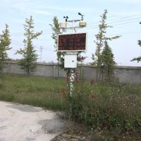 金旺工地环境检测仪器 扬尘在线监测系统 pm2.5/10粉尘扬尘监测仪厂家